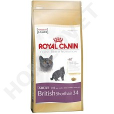 Royal Canin Feline Breed British Shorthair