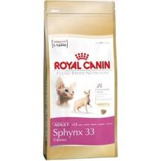 Royal Canin Feline Breed Sphynx
